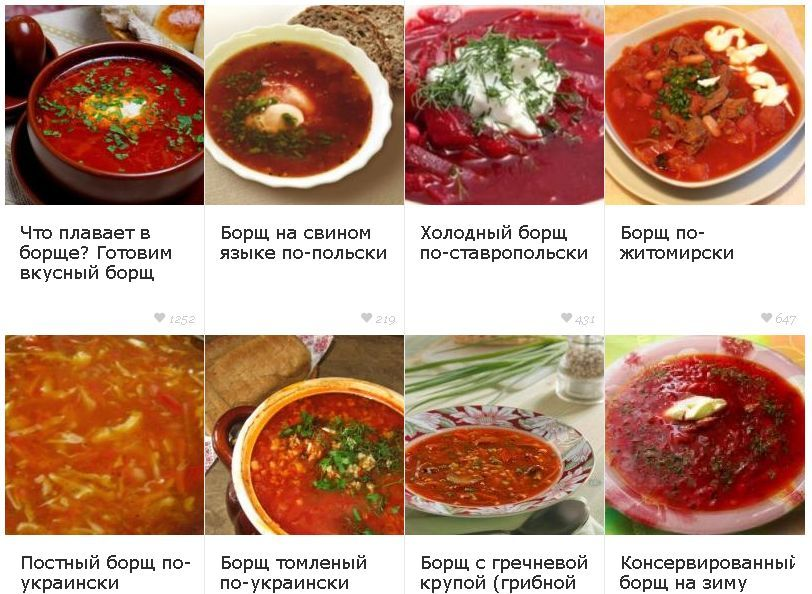 Супы рецепты на каждый день простые