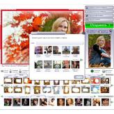 Прикольное оформление ваших фотографий скриншот 3