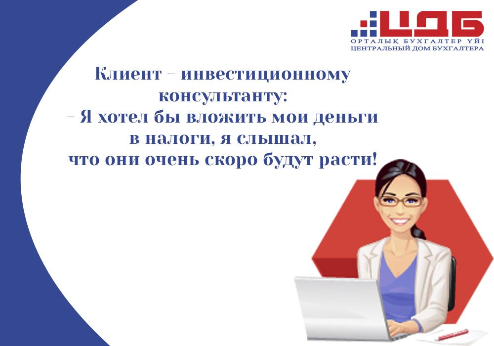 как найти клиентов бухгалтеру на дому