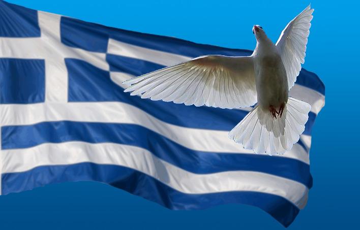 Открытки россия греция