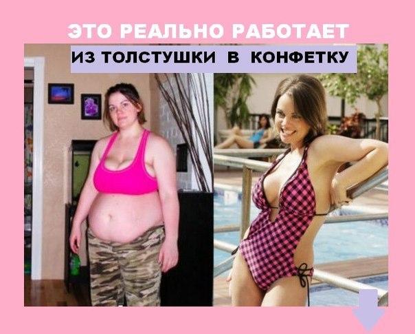 Похудела На Клизмах За 14 Дней. Почему не стоит использовать клизмы для похудения