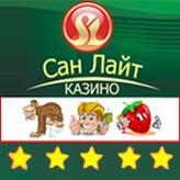 Игровые автоматы казино санлайт приложение мой мир