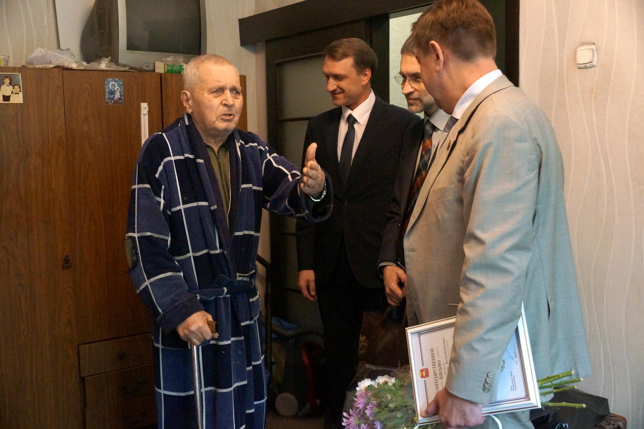 Депутаты поздравили юбиляра с 90-летием!